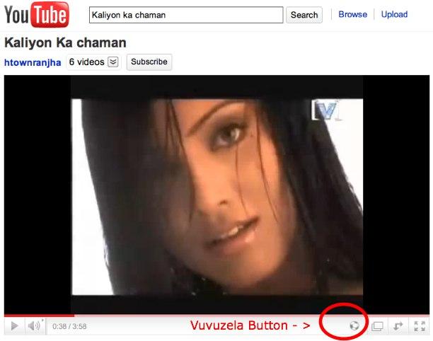 Aruninte Blog: New vuvuzela buzzing button in Youtube ...