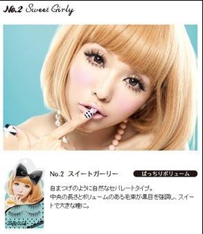 9592b94f367 Supermodels Secrets Beauty Blog: Dolly Wink eyelashes by Tsubasa ...