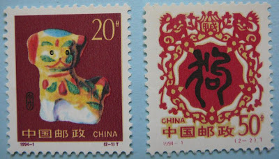 Stamp Collection - Chinese Lunar New Year: 1994 China - Year