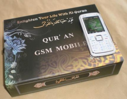 Teks Eksposisi Pidato Politik Contoh Teks Khutbah Jumat Hidup Sederhana Dan Sabar Sentiasa Disisi Anda Ciri Ciri Perisian Bacaan Al Quran 30 Juzuk Teks