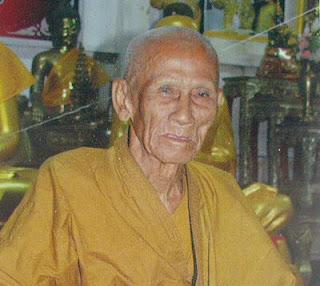 Luang Phu In