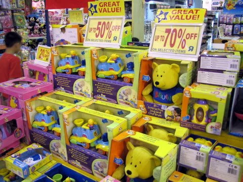 Cosmo Toys R Us
