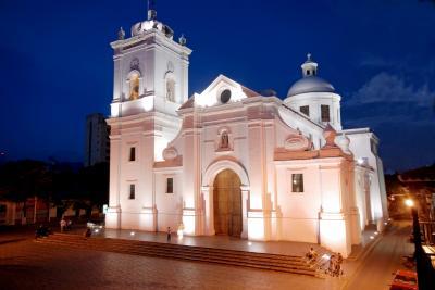Resultado de imagen para catedral basilica de santa marta