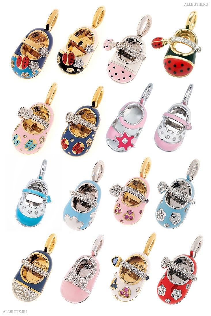 Aaron Basha Baby Shoe Charms