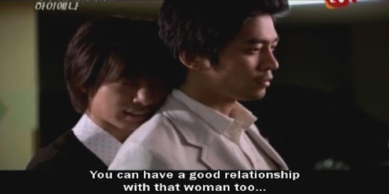 Ryohei otani wife sexual dysfunction
