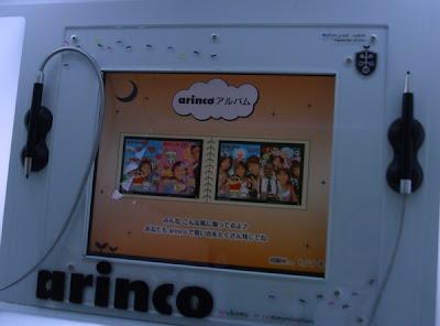 Les photomatons au Japon