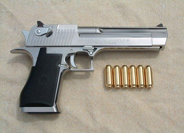 Pistola Desert Eagle | Armas de Fuego R15 Arma