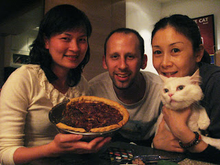France, Andrew, Ellen and Ah Di. Oh yeah, and our good friend, the pecan pie.