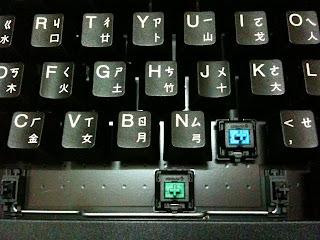 機械式鍵盤 Cherry C80-3000 (Cherry MX 青軸) 軸心檢視 II