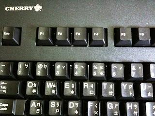 機械式鍵盤 Cherry C80-3000 (Cherry MX 青軸)