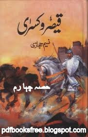 Download free historic Urdu novels in pdf