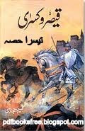 Downlaod free historical Urdu novels in pdf