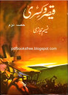 Download free urdu novels in pdf