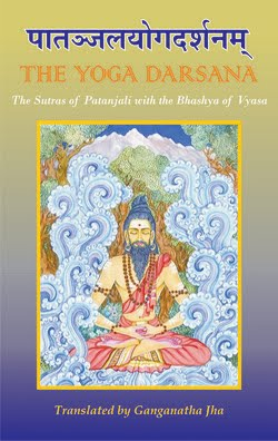The Yoga Darsana - Yoga Sutras with Vyasa Bhashya - English by Ganganatha Jha