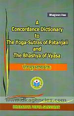Concordance Dictionary of Yoga Sutra by Bhagavan Das