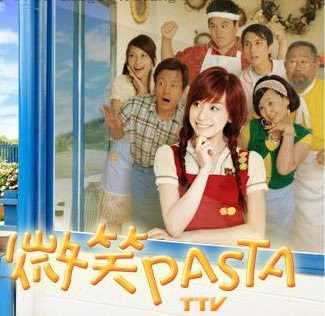 Smiling pasta ost download