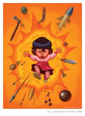 Катька оружие - Иллюстрация - Юрий (t_rAt) Волкович