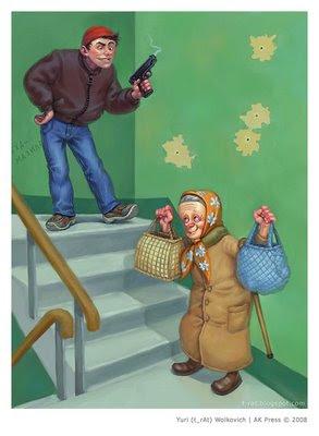 Не очень меткий преступник - Иллюстрация - Юрий (t_rAt) Волкович