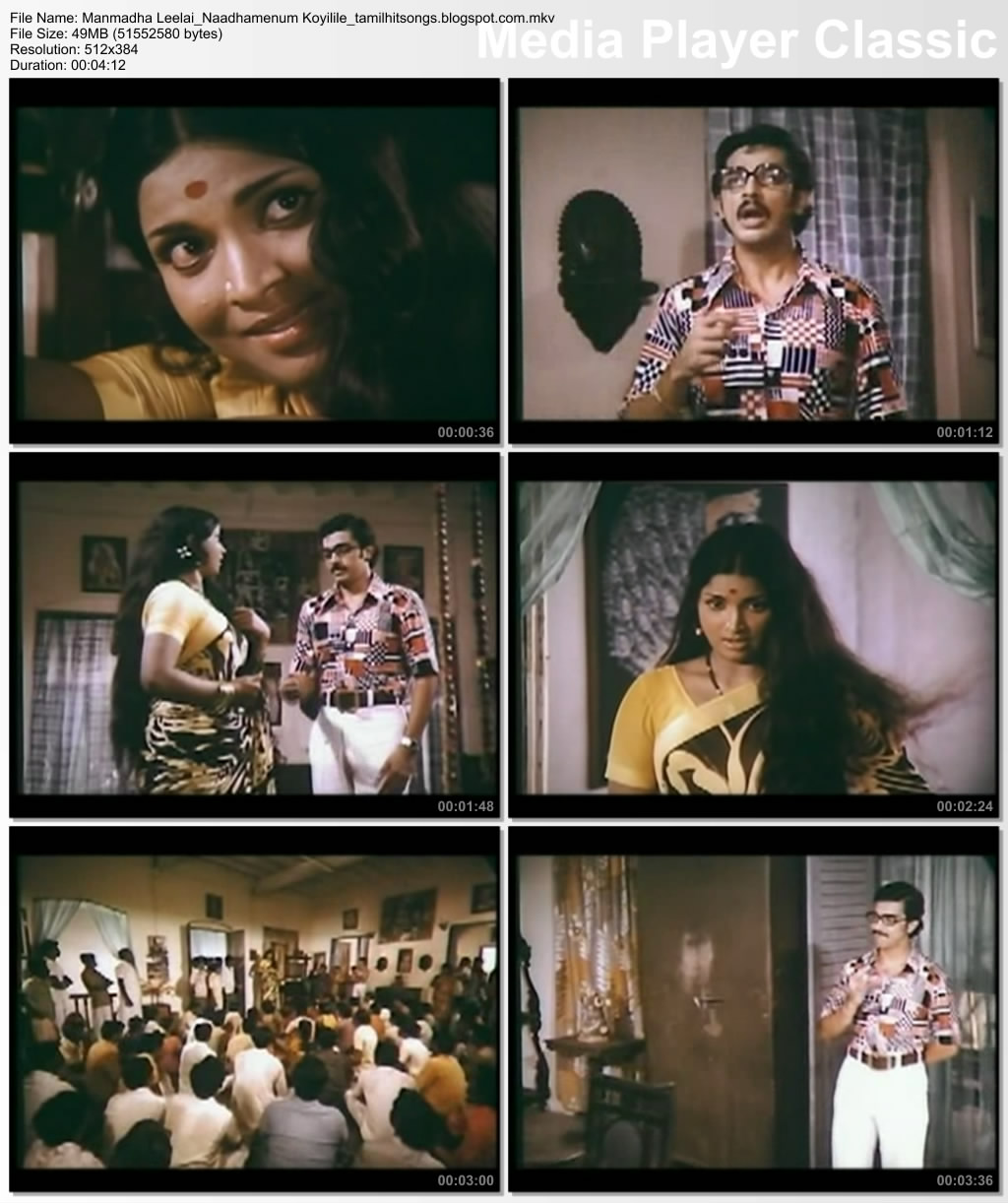 Tamil film download website