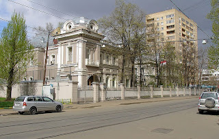 KBRI di Moskow