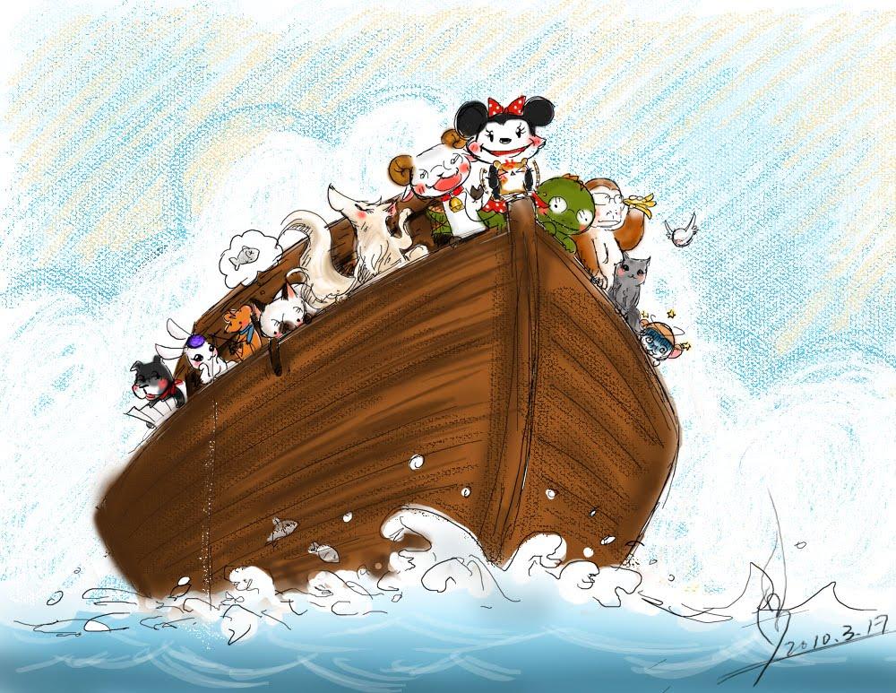 天國的孩子~我們的故事: 挪亞方舟
