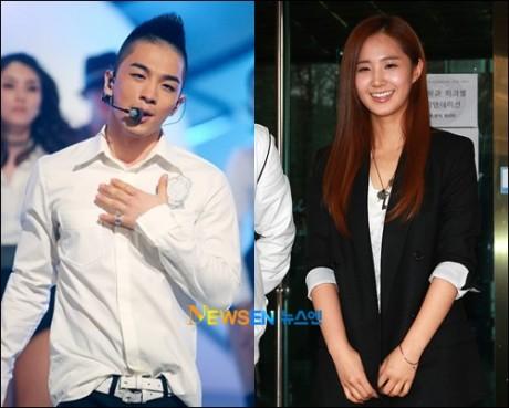 Snsd yuri and taeyang dating