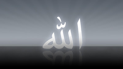 Islam, in Essence, Means Peace in Submission to the Eternal Law [New Muslim]