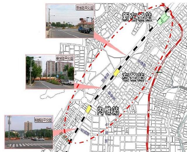 BUS STOP!!: 高雄鐵路地下化 左營段工程啟動