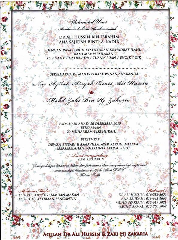 Kad Jemputan Kahwin Brunei