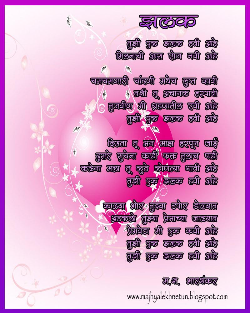 Gud Nite Wallpaper With Quotes Love Accept Shayari Wallpaper Search Results Calendar 2015