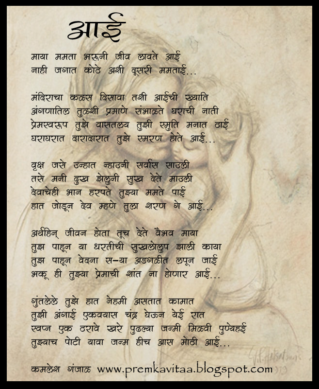 essays hindi language children list of hindi language poets  essays hindi language children