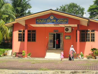 Pejabat Pendaftar Kolej Islam Johor