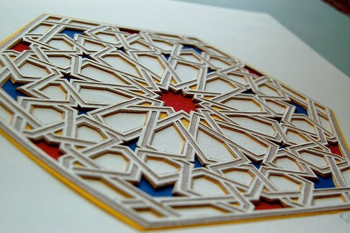 six layer geometric paper cutting