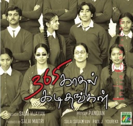 Yuva tamil movie mp3 songs free download: pittsburgh mills movie.