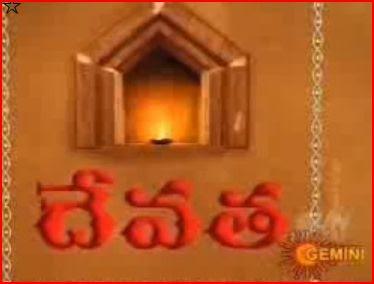 Devatha -E 401 -450