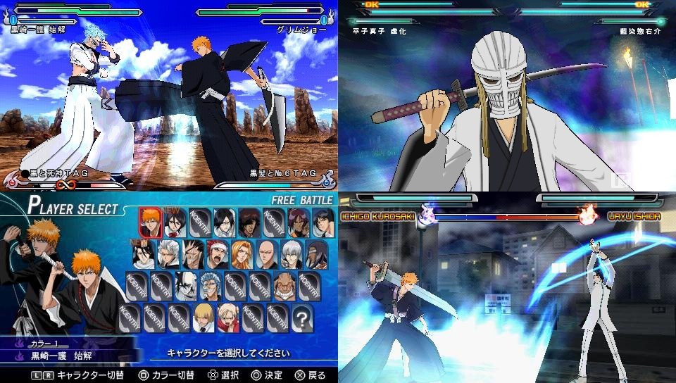 bleach heat the soul 6 psp cso