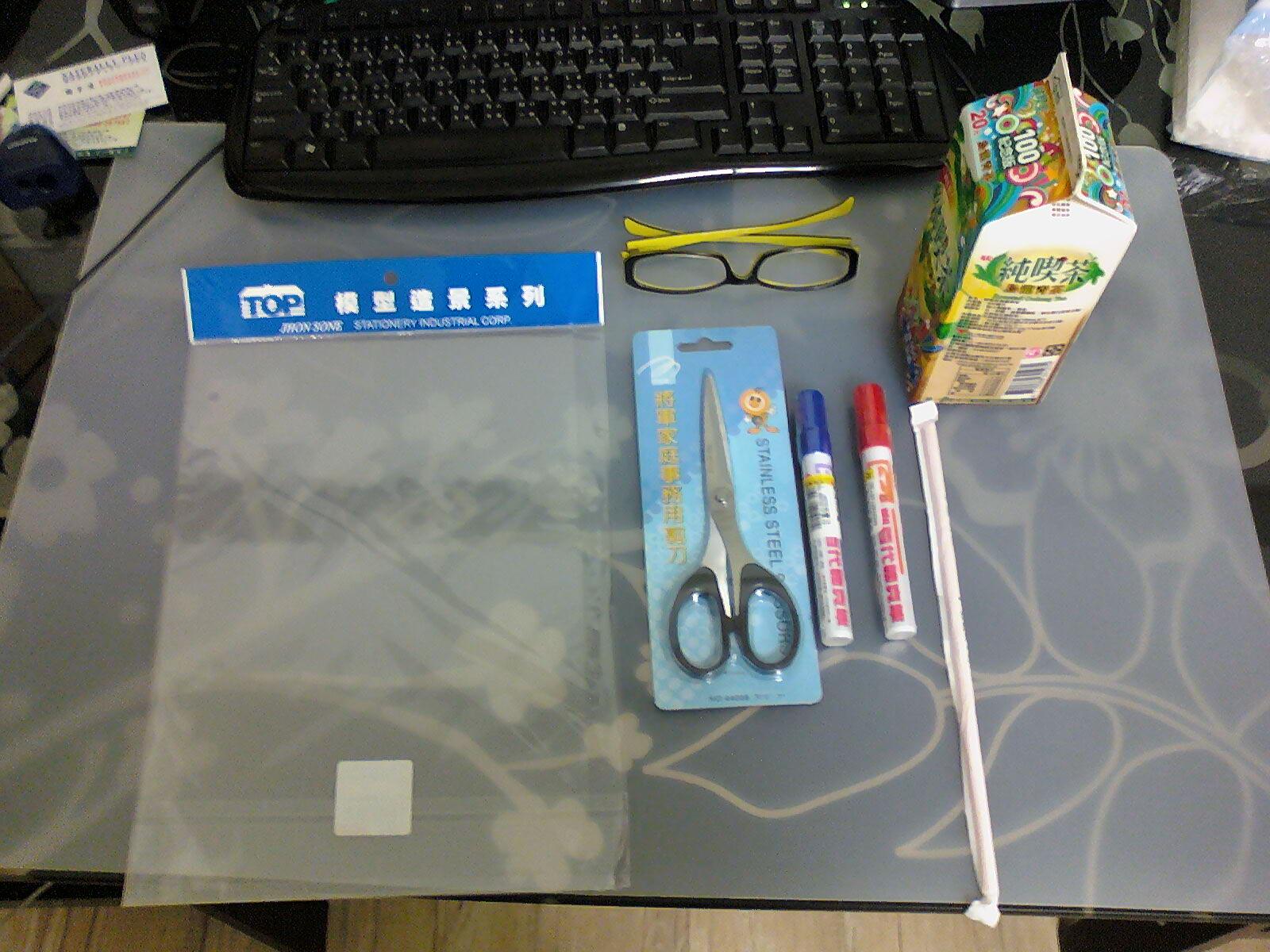 Zhi Jun Chien space: [製作] 3D超簡便立體眼鏡製作