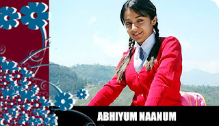 Abhiyum naanum play online and free download mp3 songs of this.
