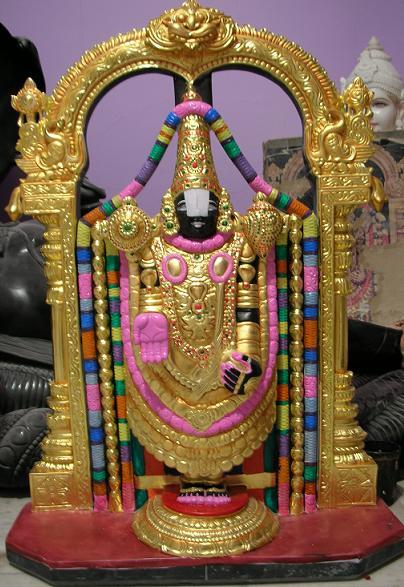 Tirupati Venkateswaraswami