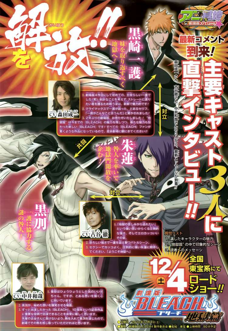 Bleach chapter 424 trang 4