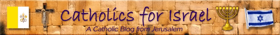 Catholics for Israel Blog