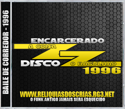 Zz disco download.