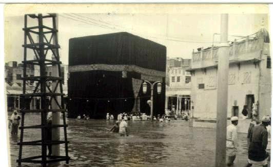 Kabah Banjir 6
