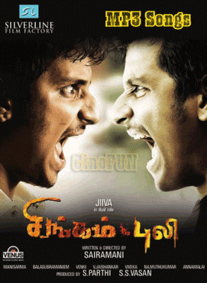 Video express one chennai two four download song from three
