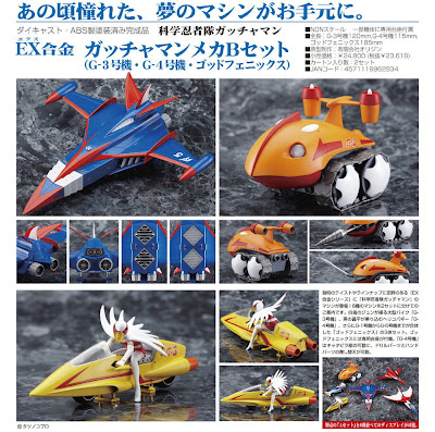Battle Of The Planets Toys 103
