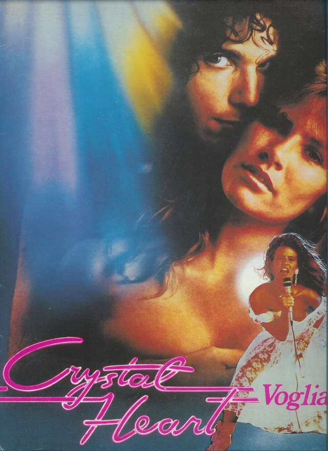 Aor Night Drive Crystal Heart Soundtrack Movie 1986