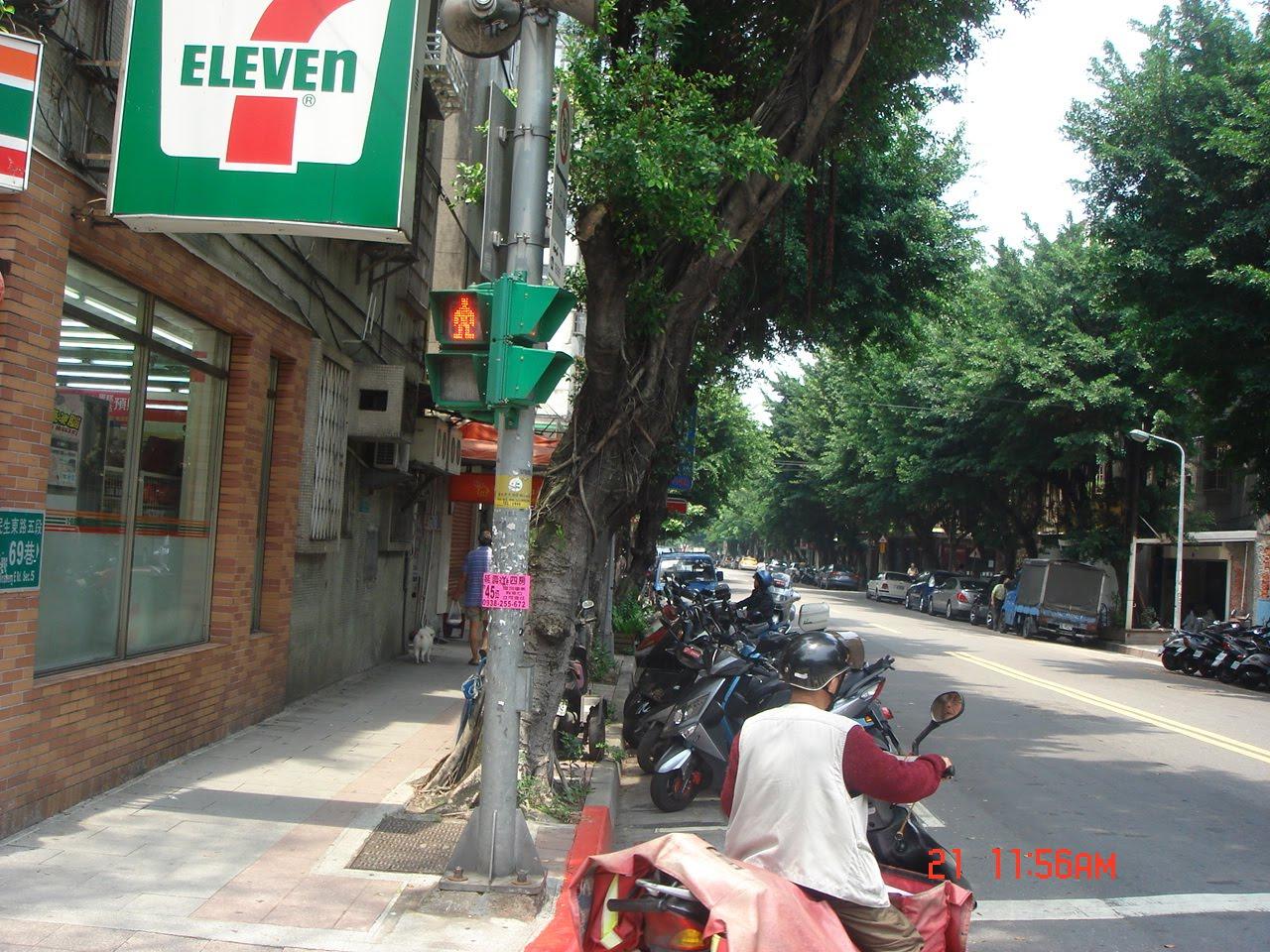 69巷公寓三樓-民生東路五段