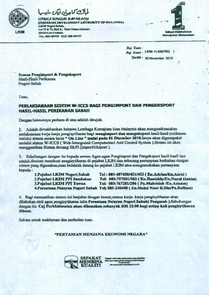 LKIM Online declaration   THE HAIKY NEWS