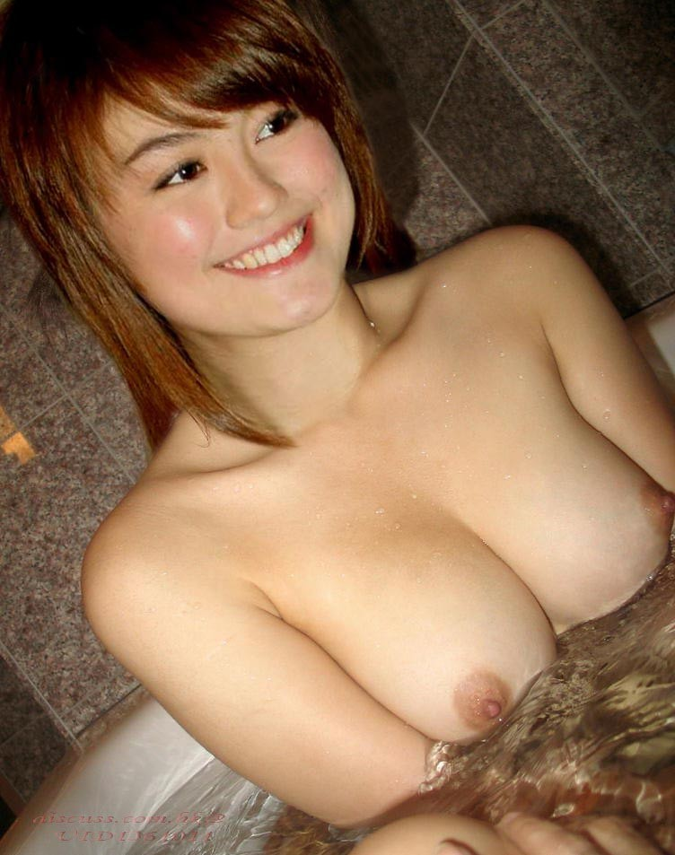 Artis indonesia sex nude consider, that