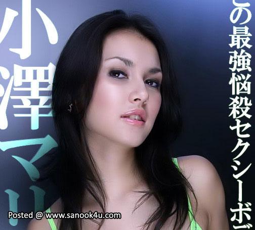 https://3.bp.blogspot.com/_4kNmrQ1bjec/StbVyM3KLPI/AAAAAAAAAR8/roWpdOi_2dQ/s1600/miyabi+dengan+make+up.jpg